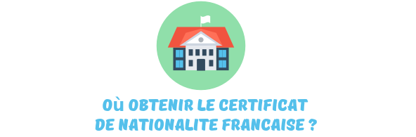 demande certificat nationalite francaise