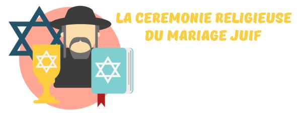 mariage religieux juif